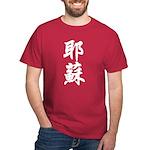 Jesus Cardinal T-Shirt