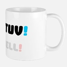 KOL TUV! - BE WELL! Small Mug