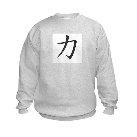 Kanji Strength Kids Sweatshirt