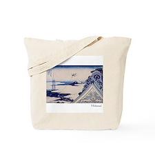 Unique Hokusai the great wave Tote Bag