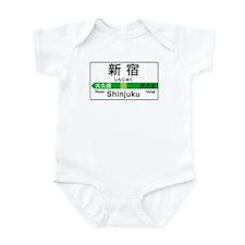 Shinjuku-Yamanote Line Infant Bodysuit