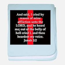 Jonah 2-2 baby blanket