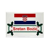 Croatian christmas 10 Pack
