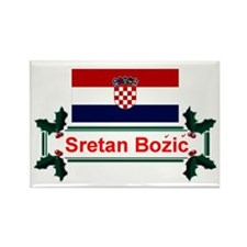 Croatian Sretan Bozic Rectangle Magnet (10 pack)
