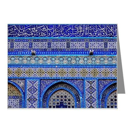 Ornamentation on the Dome of Note Cards (Pk of 10)