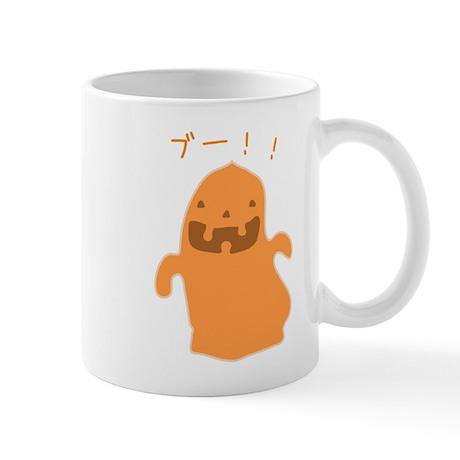 Japanese Halloween Mug