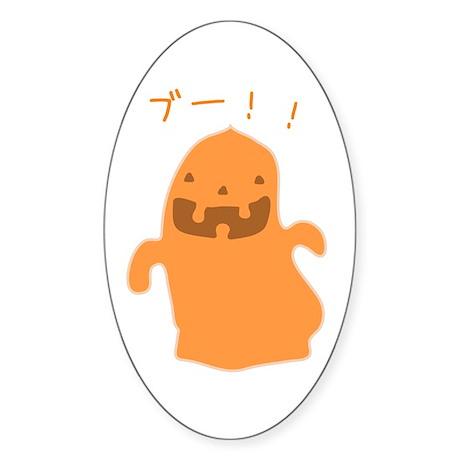Japanese Halloween Oval Sticker