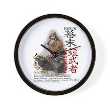 Single armored samurai Wall Clock