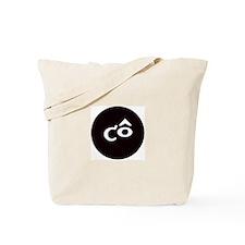 AUNT Round Tote Bag