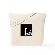 GRANDMOTHER Square Tote Bag