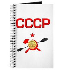 CCCP Journal