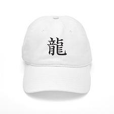 """""""Dragon"""" Kanji Baseball Cap"""