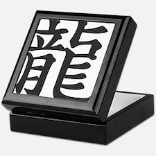 """Dragon"" Kanji Keepsake Box"