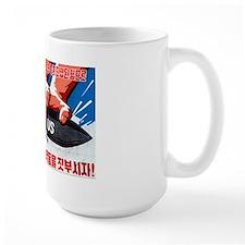 Defend Korea! Mug