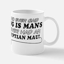 Egyptian Mau Cat Designs Mug