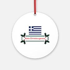 Greek Kala... Keepsake Ornament