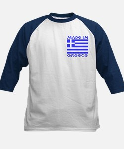 Made in Greece Upper & Back Kids Baseball Jersey