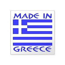 Made in Greece Sticker