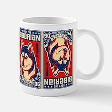 Obey the SIBERIAN HUSKY- Propaganda Mug