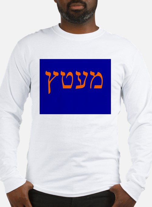 The Amazing Mets Long Sleeve T-Shirt