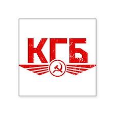 KGB Rectangle Sticker