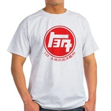 Cap Sleeve Tee - TEQ logo T-Shirt