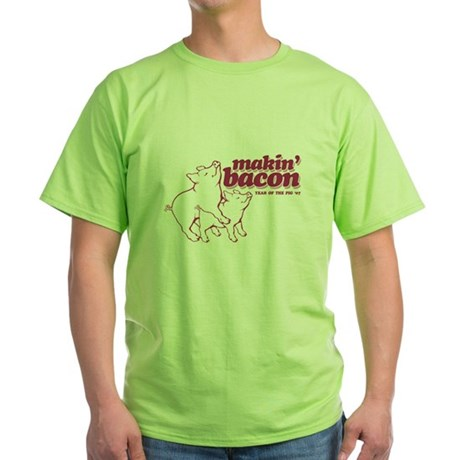Year of The Pig 2007 Green T-Shirt