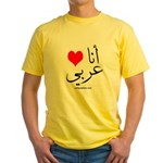 I heart Arabic Yellow T-Shirt