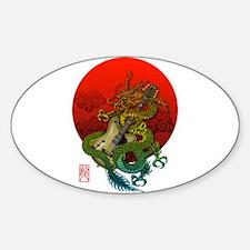 Dragon original sun 1 Decal