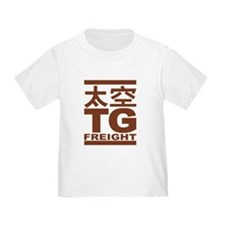 Pthalios TG Freight T-Shirt