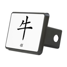 chinese-ox.png Hitch Cover