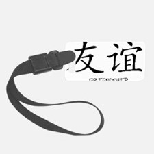 chinese-friendship.png Luggage Tag