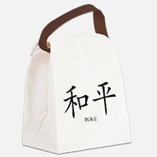 chinese-peace.png Canvas Lunch Bag