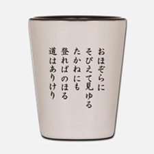 Ambition (Japanese text) Shot Glass