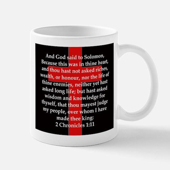 2 Chronicles 1:11 Mug