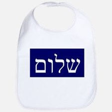 Shalom shalom Bib