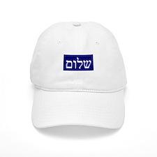 Shalom shalom Baseball Cap