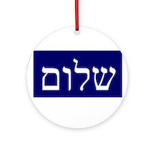 Shalom shalom Ornament (Round)