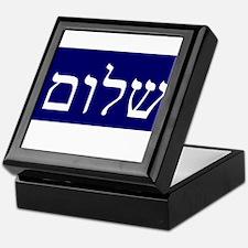 Shalom shalom Keepsake Box