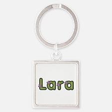 Lara Spring Green Square Keychain