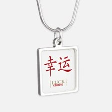 Chinese Luck Necklaces