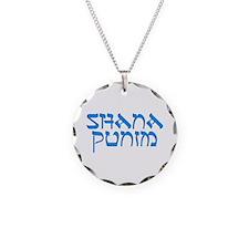 Shana Punim Necklace