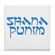 Shana Punim Tile Coaster