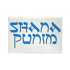 Shana Punim Rectangle Magnet