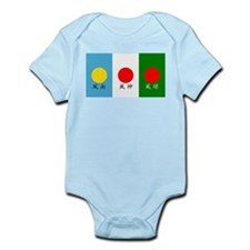 Rising suns flags/ winds Body Suit