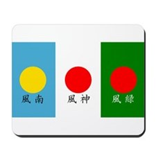 Rising suns flags/ winds Mousepad