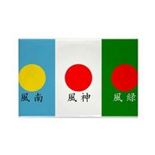 Rising suns flags/ winds Rectangle Magnet