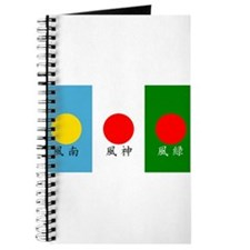 Rising suns flags/ winds Journal