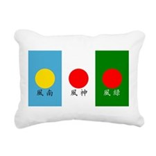 Rising suns flags/ winds Rectangular Canvas Pillow