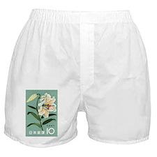 Vintage 1961 Japan Lily Postage Stamp Boxer Shorts